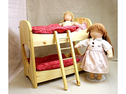 お人形用 家具 ベッド お人形の2段ベッド(白木)