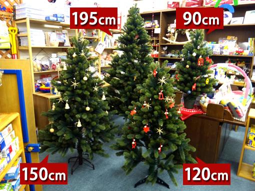ドイツ・プラスティフロア社の品質はそのままRSグローバルトレード社のクリスマスツリー
