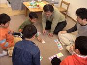 ゲームを楽しむ親子の会