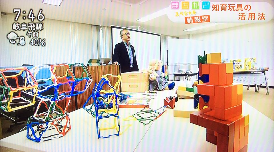 NHK「まちかど情報室」2016年12月放送