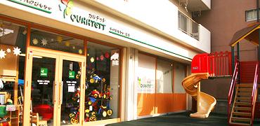 カルテット実店舗